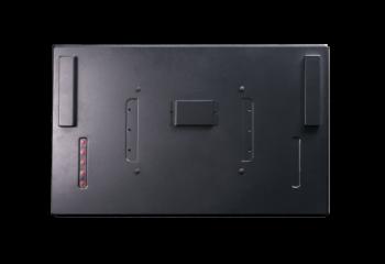 "21,5"" FHD PCT Display Modul"